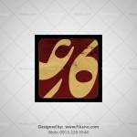 سفارش طراحی لوگو حرفه ای - اصفهان - سایت فیکانو - www.fikano.ir