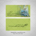 طراحی حرفه ای کارت ویزیت ، سربرگ ، پاکت و سرنسخه و انواع فاکتور و فیش و اوراق اداری