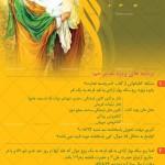 طراحی تابلوهای تبلیغاتی و بیلبورد های تجاری و فرهنگی و مذهبی - www.fikano.ir