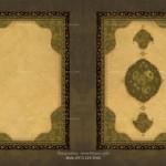 طراحی کاملا حرفه ای و تخصصی جلد انواع سررسید و سالنامه توسط رسول مهدی جبار در سایت فیکانو - اصفهان