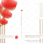 طراحی کاملا حرفه ای و تخصصی جلد انواع کتاب توسط رسول مهدی جبار در سایت فیکانو - اصفهان