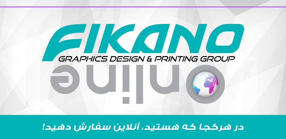 لوگو،کاتالوگ،اوراق اداری،بسته بندی،تصویرسازی،کاراکتر، طراحی ارزان