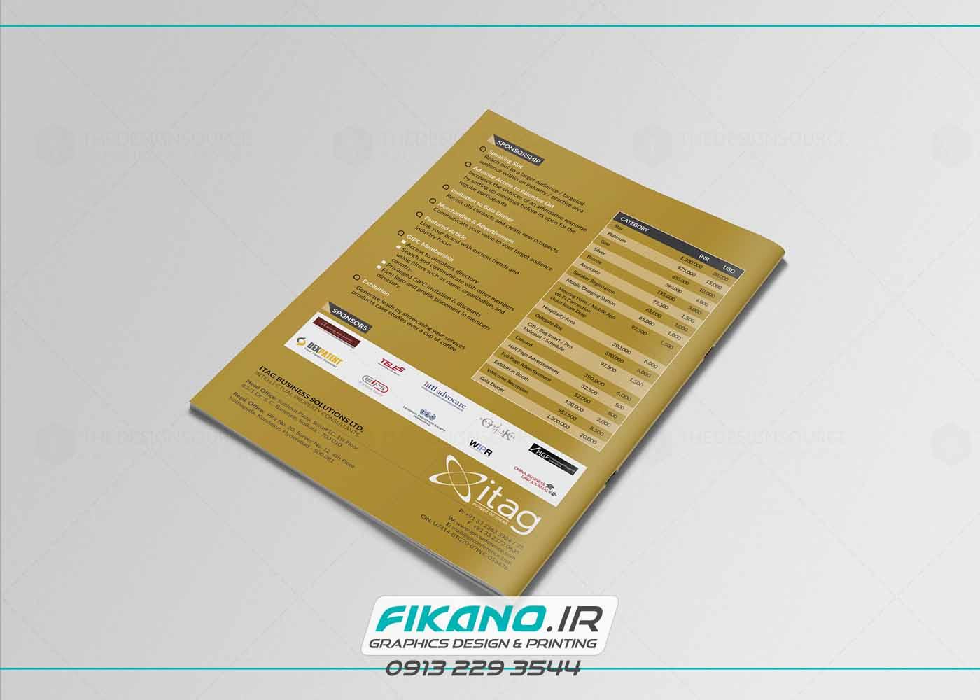 طراحی کاتالوگ - طراحی گرافیک و چاپ فیکانو wwwfikano.ir