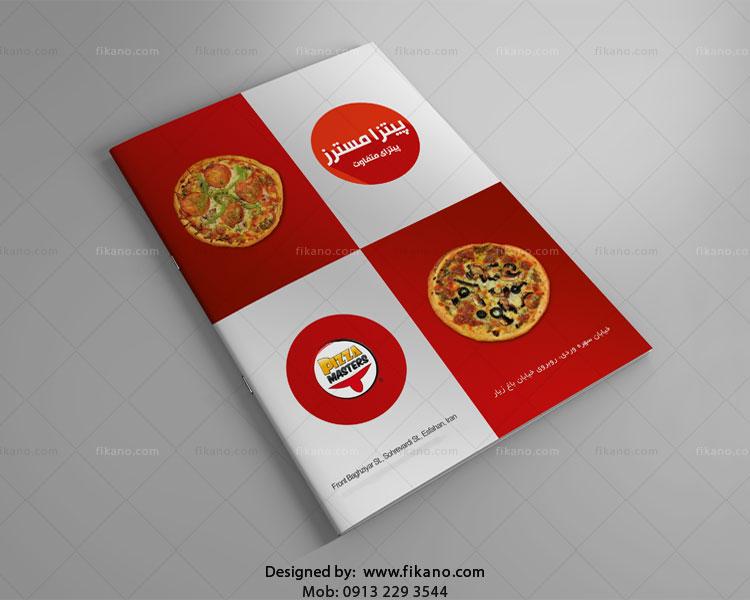 سفارش طراحی کاتالوگ و بروشور - www.fikano.ir