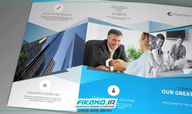 سفارش طراحی حرفه ای کاتالوگ در اصفهان - www.fikano.ir