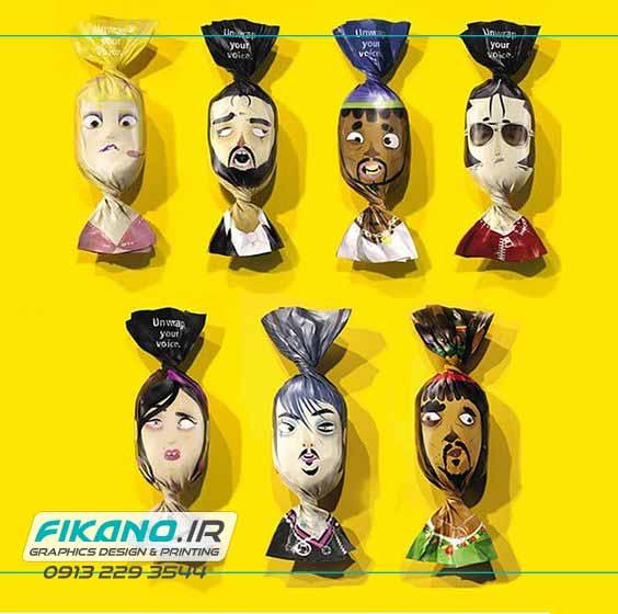 ایده خلاق بسته بندی کاغذ شکلات - www.fikano.ir