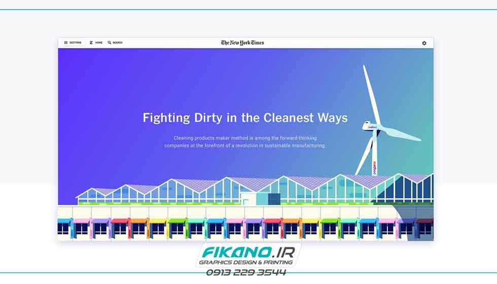 سفارش تصویرسازی کتاب و کاتالوگ - سایت فیکانو www.fikano.ir