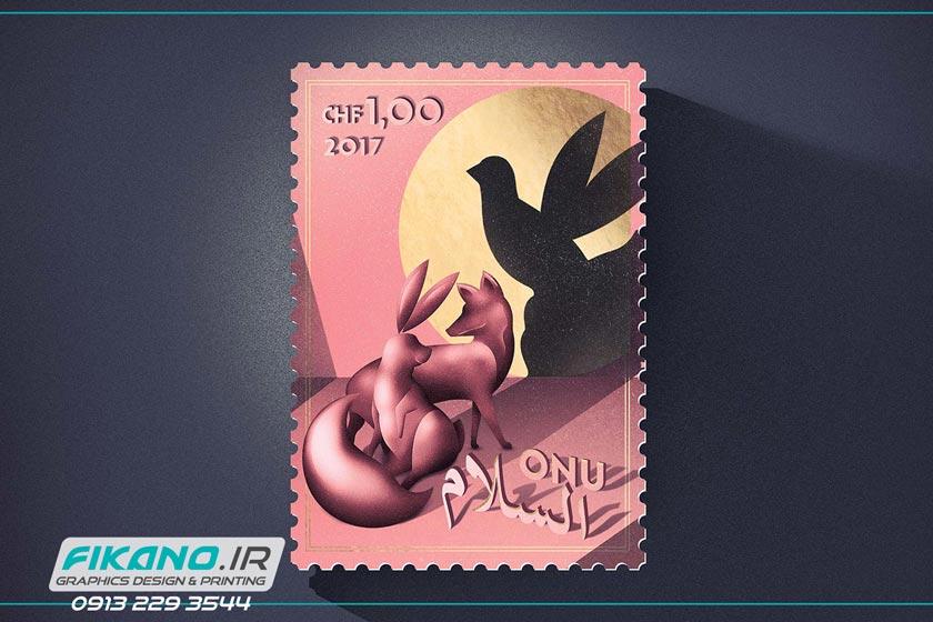سفارش طراحی تمبر پستی در سایت فیکانو www.fikano.ir