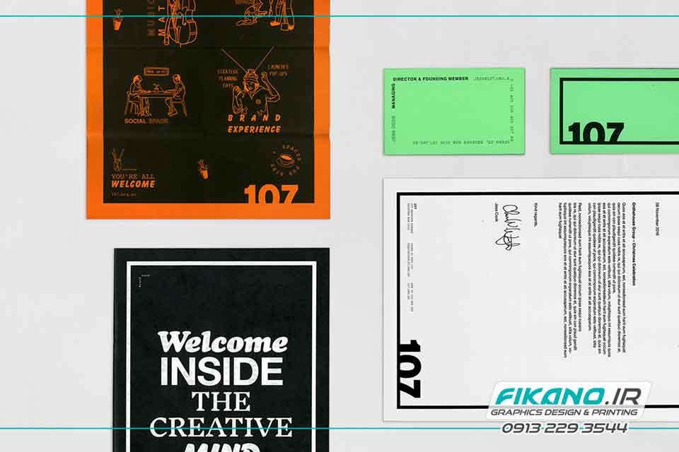سفارش گرافیک خلاق ، طراحی پوستر و طراحی مجله در وب سایت فیکانو www.fikano