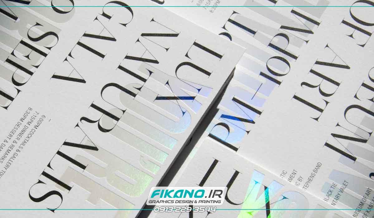 طراحی حرفه ای کتاب و مجلات و کاتالوگ ها - در سایت فیکانو - اصفهان
