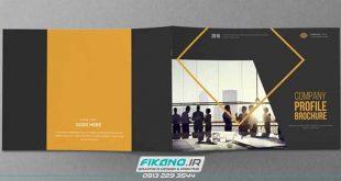 طراحی کاتالوگ حرفه ای - در وب سایت فیکانو www.fikano.ir