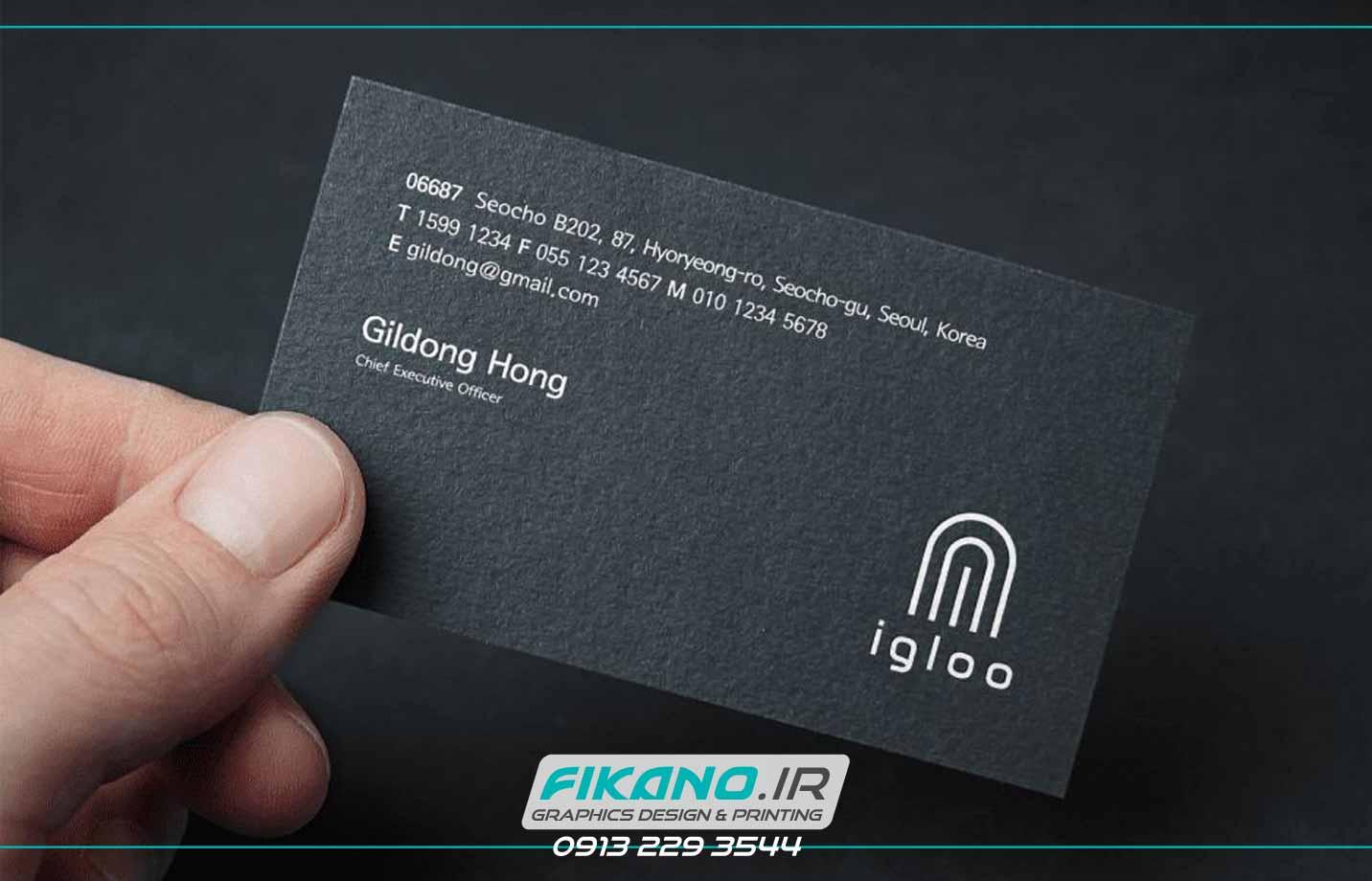 سفارش طراحی لوگو های خلاقانه - در سایت فیکانو www.fikano.ir