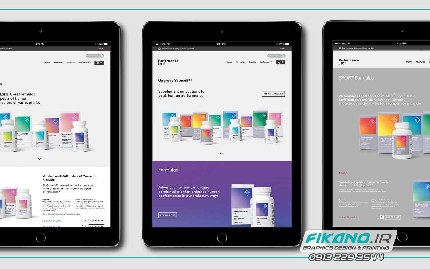 سفارش طراحی بسته بندی و طراحی هویت بصری یکپارچه - وب سایت فیکانو www.fikano.ir