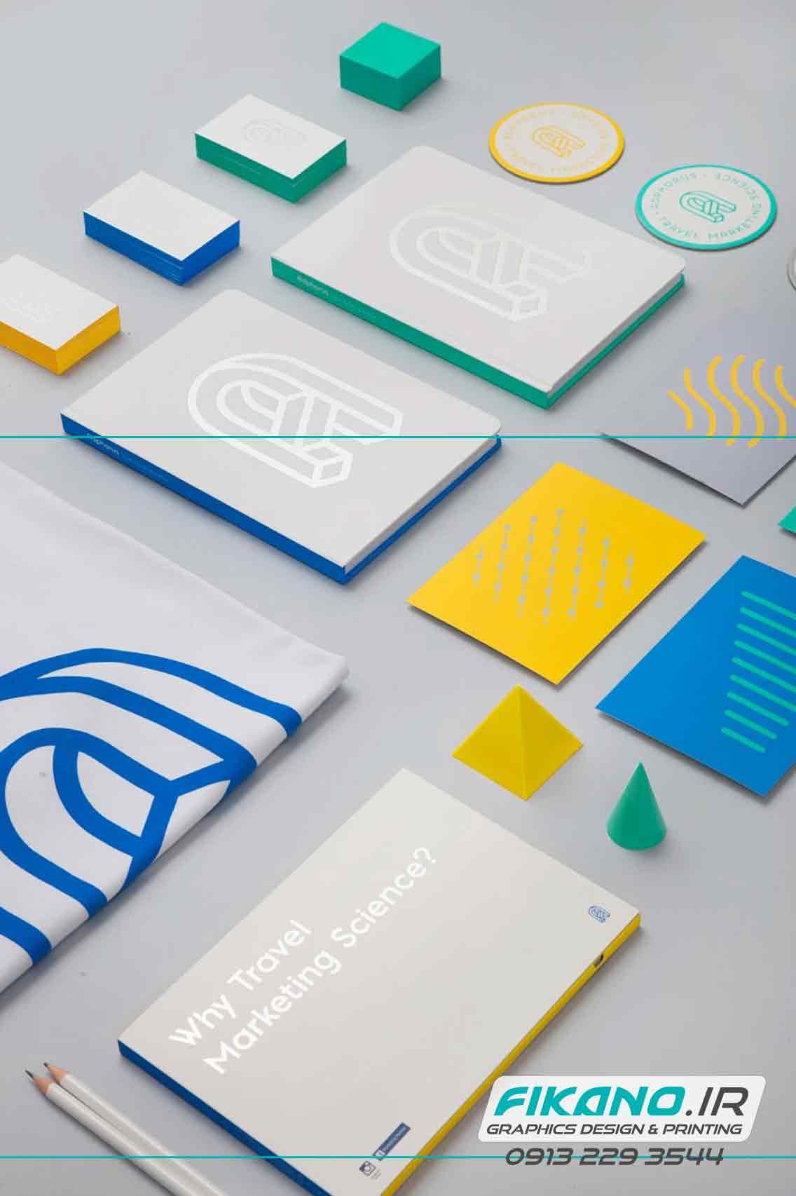 سفارش طراحی برند و لوگو حرفه ای - سایت فیکانو www.fikano.ir