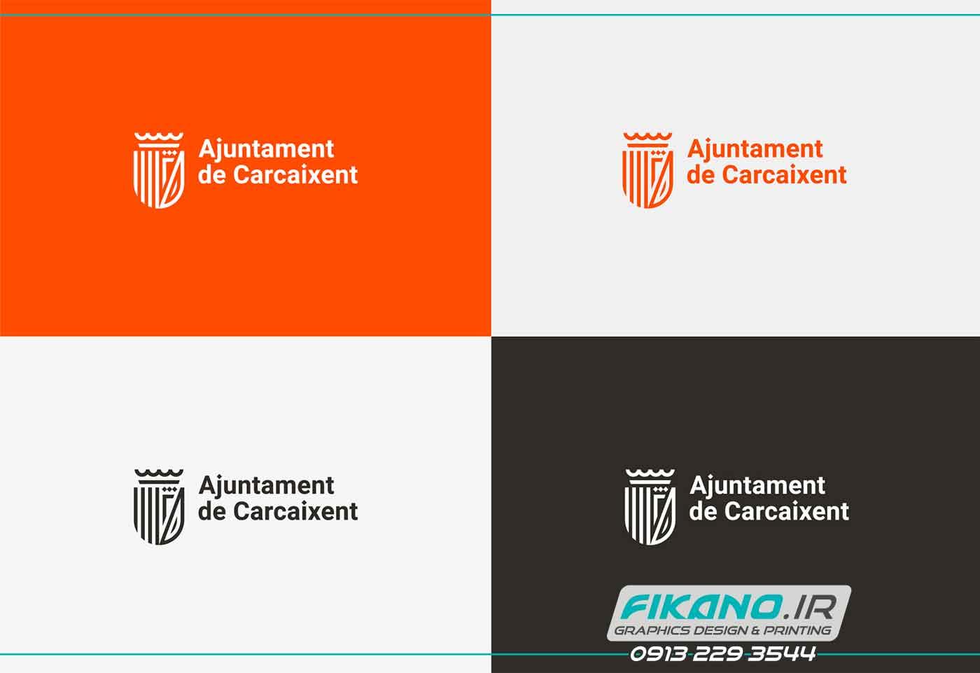 سفارش طراحی لوگو و طراحی هویت بصری - وب سایت فیکانو www.fikano.ir