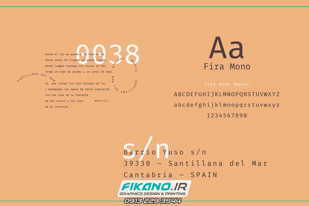 سفارش طراحی آرم و طراحی هویت بصری یکپارچه - وب سایت فیکانو www.fikano.ir