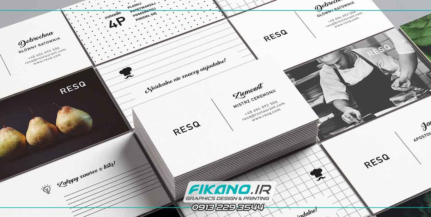 سفارش طراحی منو ، کاتالوگ و طراحی هویت بصری رستوران - وب سایت فیکانو www.fikano.ir