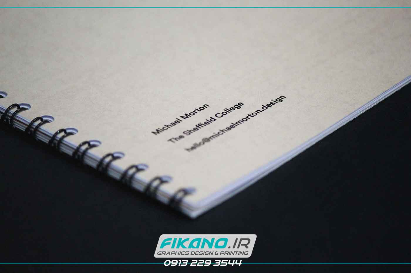 سفارش طراحی برند و طراحی بسته بندی یکپارچه - وب سایت فیکانو www.fikano.ir