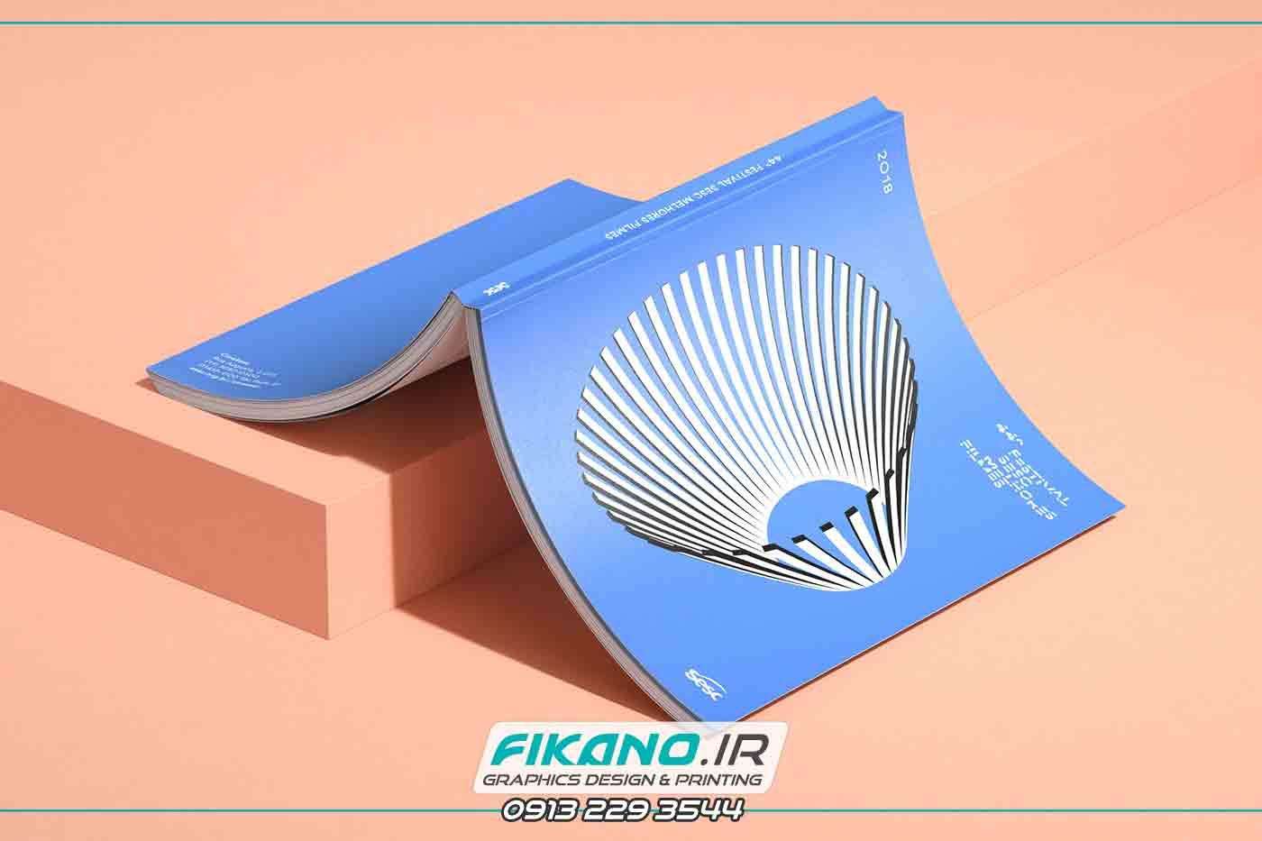سفارش طراحی جلد کتاب و طراحی هویت بصری - وب سایت فیکانو www.fikano.ir