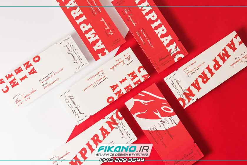 سفارش طراحی جشن و حراجی و طراحی هویت بصری - وب سایت فیکانو www.fikano.ir