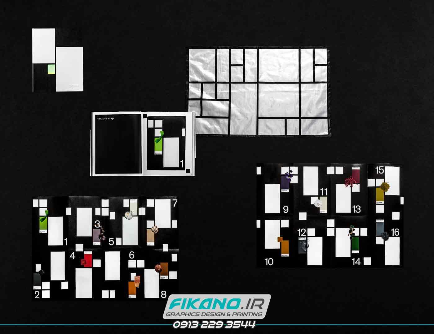 سفارش طراحی کتاب، برندینگ و طراحی هویت بصری برای صفحات کتاب و صفحه آرایی - وب سایت فیکانو www.fikano.ir
