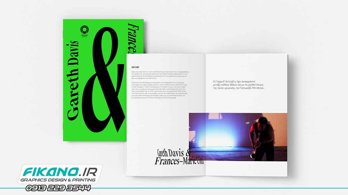 سفارش طراحی جلد کتاب و صفحه آرایی و طراحی هویت بصری - وب سایت فیکانو www.fikano.ir