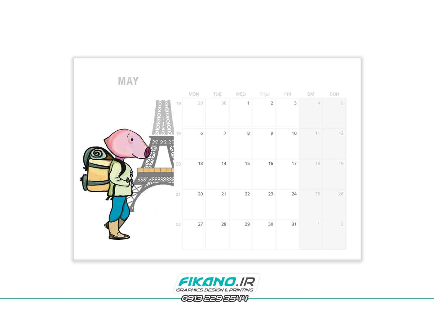 سفارش تصویرسازی کامپیوتری و دستی - وب سایت فیکانو www.fikano.ir