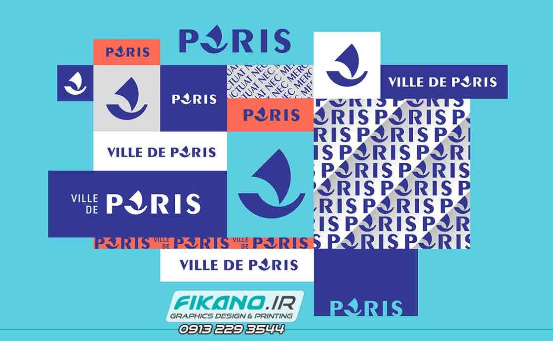 سفارش طراحی لوگو، برندینگ و ست اوراق اداری - وب سایت فیکانو www.fikano.ir