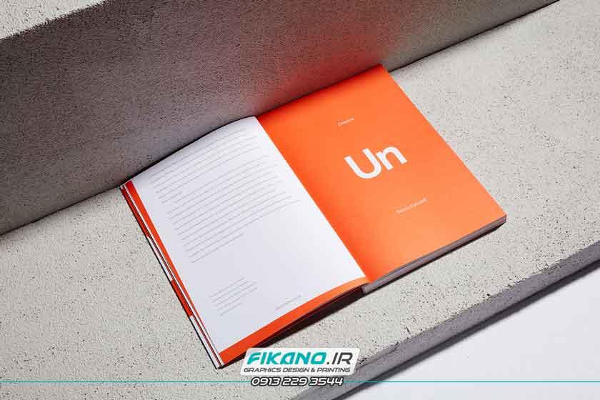 سفارش طراحی جلد، صفحه آرایی کتاب و هویت بصری - وب سایت فیکانو www.fikano.ir